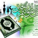 بطاقات تهنئة رمضان5