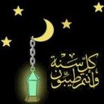 بطاقات تهنئة رمضان6