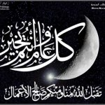 بطاقات تهنئة رمضان7