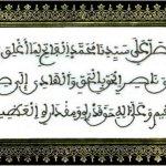 ابو المجد5