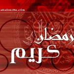 ابو المجد2
