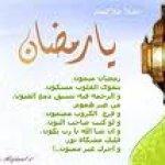 ابو المجد3