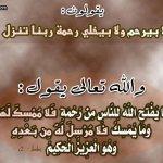 منوعات إسلامية15