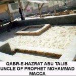 قبر أبو طالب عم الرسول عليه ا1 Size:55.60 Kb Dim: 500 x 379