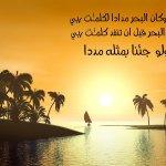 خلفيات اسلامية1