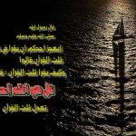 خلفيات اسلامية3