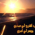 خلفيات اسلامية5