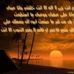 خلفيات اسلامية6