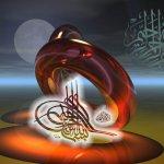 اسلاميات1
