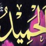 أسماء الله الحسنى 7