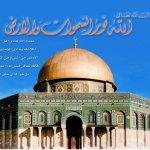 سورة قرآنية2