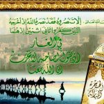 سورة قرآنية4 Size:164.50 Kb Dim: 800 x 600
