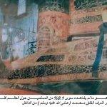 قبر الرسول عليه السلام Size:43.60 Kb Dim: 625 x 464
