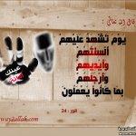 حملة عينك أمانة بالصور4