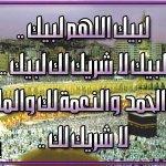بطاقات المناسبات الدينية10 Size:59.10 Kb Dim: 400 x 300