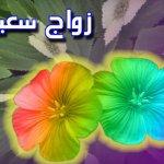 بطاقات المناسبات الدينية2 Size:34.10 Kb Dim: 640 x 480