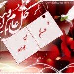 بطاقات المناسبات الدينية11 Size:330.80 Kb Dim: 600 x 415