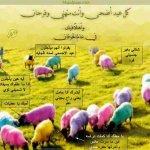 بطاقات المناسبات الدينية7 Size:22.30 Kb Dim: 548 x 500