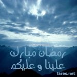 بطاقات شهر رمضان7 Size:17.60 Kb Dim: 300 x 300