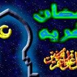 بطاقات شهر رمضان2 Size:35.80 Kb Dim: 400 x 250