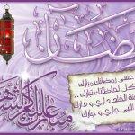 بطاقات شهر رمضان1 Size:223.40 Kb Dim: 500 x 350