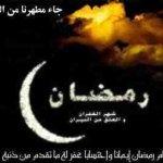 بطاقات شهر رمضان11 Size:6.30 Kb Dim: 365 x 273
