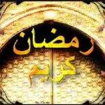 بطاقات شهر رمضان1 Size:13.00 Kb Dim: 375 x 247