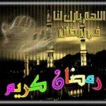 بطاقات شهر رمضان3 Size:13.70 Kb Dim: 450 x 392