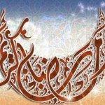 بطاقات شهر رمضان9 Size:99.50 Kb Dim: 400 x 300