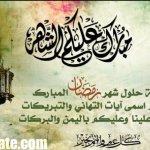 بطاقات شهر رمضان14 Size:79.00 Kb Dim: 500 x 295