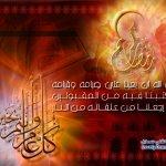بطاقات شهر رمضان8 Size:108.20 Kb Dim: 692 x 554