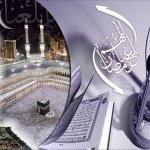 بطاقات شهر رمضان13 Size:67.80 Kb Dim: 400 x 300