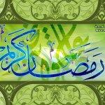 بطاقات شهر رمضان2 Size:83.50 Kb Dim: 600 x 450