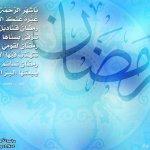 بطاقات شهر رمضان5 Size:47.20 Kb Dim: 600 x 450