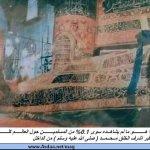 قبر النبي Size:53.70 Kb Dim: 550 x 426