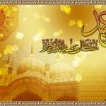 عيد سعيد1 Size:528.90 Kb Dim: 1024 x 768
