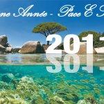 بطاقات السنة الميلادية الجديدة1 Size:115.70 Kb Dim: 620 x 403