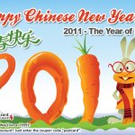 بطاقات السنة الميلادية الجديدة1 Size:156.70 Kb Dim: 600 x 400