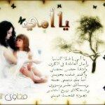 بطاقات عيد الأم5 Size:37.90 Kb Dim: 507 x 400