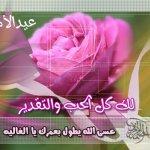 بطاقات عيد الأم7 Size:62.40 Kb Dim: 450 x 400