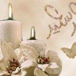 بطاقات عيد الأم1 Size:20.20 Kb Dim: 400 x 300