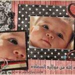 بطاقات المولود الجديد4