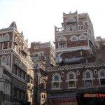 منازل يمنية قديمة1
