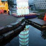 مهرجان الفانوس الصيني بمناسبة3