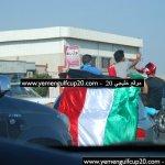 صور من مباراة اليمن والسعودية2