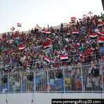 صور من مباراة اليمن والسعودية5