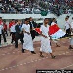 صور من مباراة اليمن والسعودية15