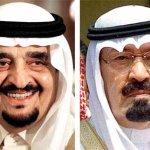 الملك فهد &الملك عبد الله