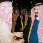 الامير عبدالله
