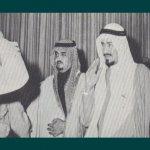 الملك خالد بن عبدالعزيز